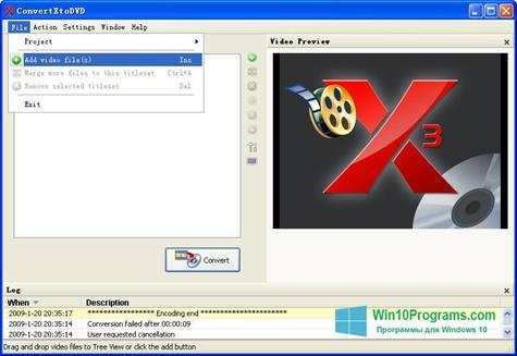Скриншот программы ConvertXToDVD для Windows 10