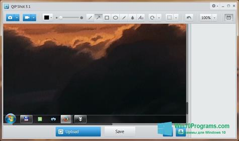 Скриншот программы QIP Shot для Windows 10
