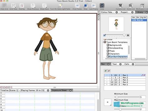 Скриншот программы Toon Boom Studio для Windows 10