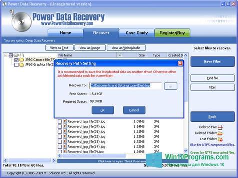 Скриншот программы Wondershare Data Recovery для Windows 10