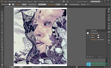 Скриншот программы Adobe Illustrator для Windows 10