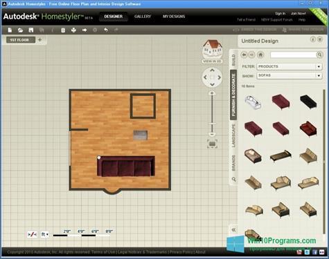 Скриншот программы Autodesk Homestyler для Windows 10