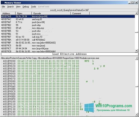 Скриншот программы Cheat Engine для Windows 10