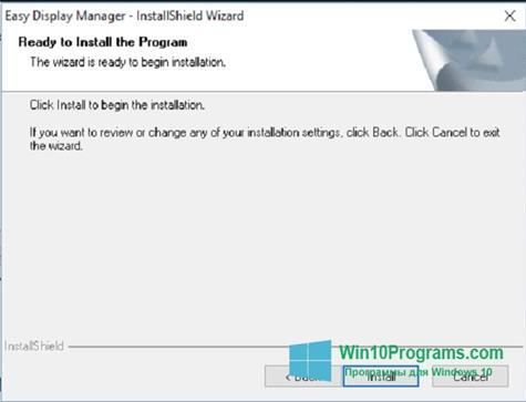 Скриншот программы Easy Display Manager для Windows 10