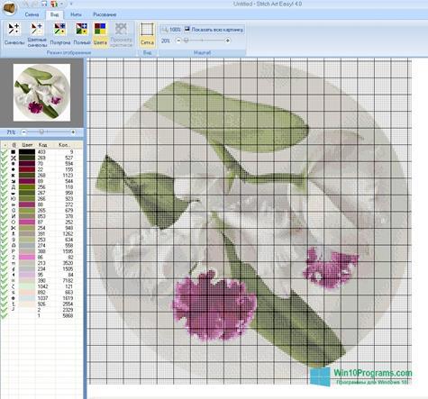 Скриншот программы Stitch Art Easy для Windows 10