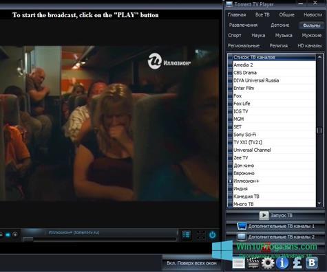 Скриншот программы Torrent TV Player для Windows 10