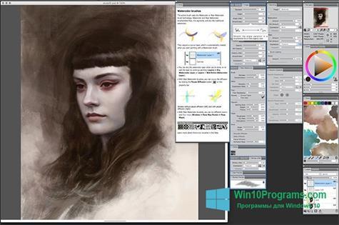 Скриншот программы Corel Painter для Windows 10