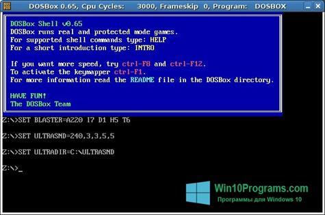 Скриншот программы DOSBox для Windows 10