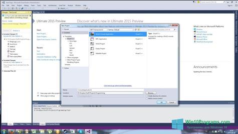 Скриншот программы Microsoft Visual Basic для Windows 10
