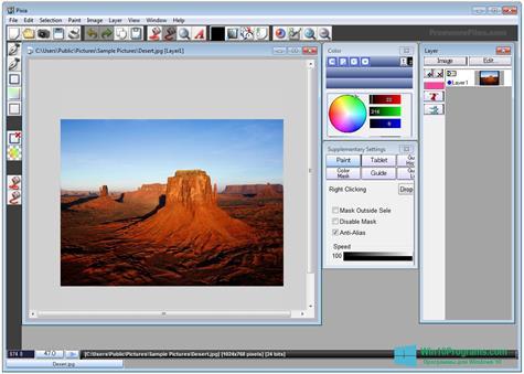 Скриншот программы Pixia для Windows 10