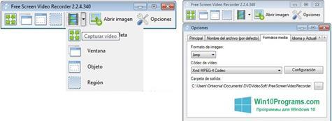 Скриншот программы Free Screen Video Recorder для Windows 10