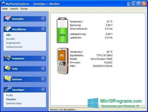Скриншот программы MyPhoneExplorer для Windows 10