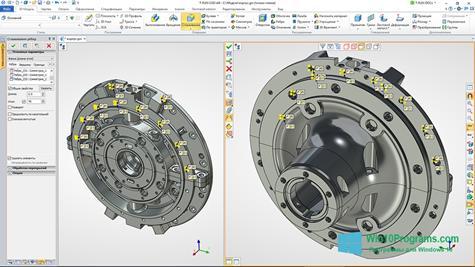 Скриншот программы T-FLEX CAD для Windows 10