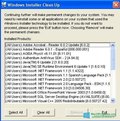 Скриншот программы Windows Installer CleanUp Utility для Windows 10