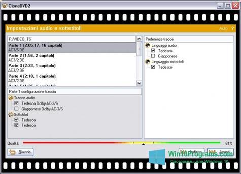 Скриншот программы CloneDVD для Windows 10