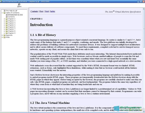 Скриншот программы Java Virtual Machine для Windows 10