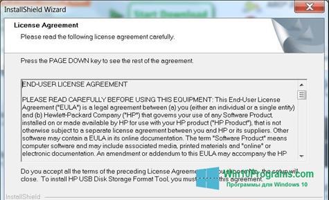 Скриншот программы HP USB Disk Storage Format Tool для Windows 10