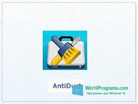 Скриншот программы AntiDust для Windows 10