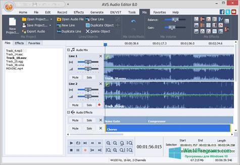 Скриншот программы AVS Audio Editor для Windows 10