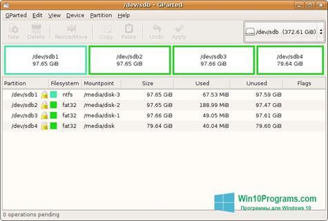 Скриншот программы GParted для Windows 10