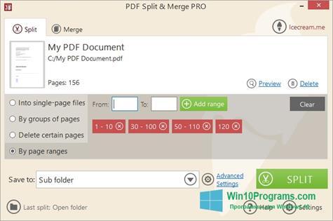 Скриншот программы PDF Split and Merge для Windows 10