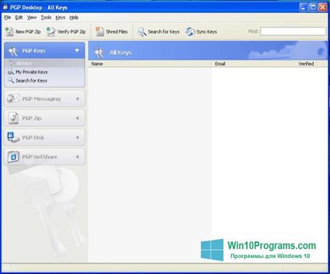 Скриншот программы PGP Desktop для Windows 10