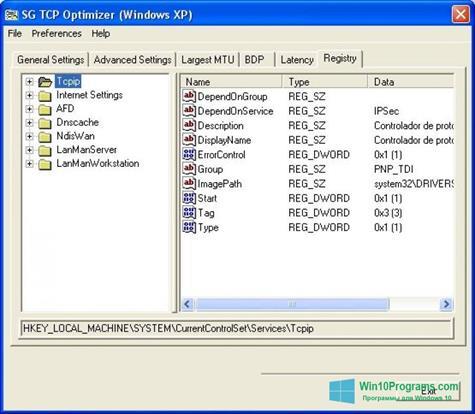 Скриншот программы TCP Optimizer для Windows 10