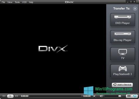 Скриншот программы DivX Player для Windows 10
