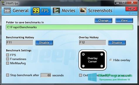 Скриншот программы Fraps для Windows 10