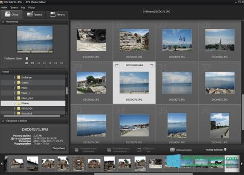 Скриншот программы Photo Editor для Windows 10