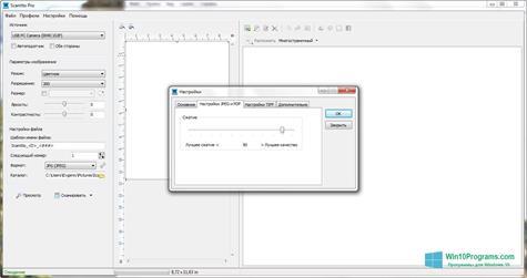 Скриншот программы Scanitto Pro для Windows 10