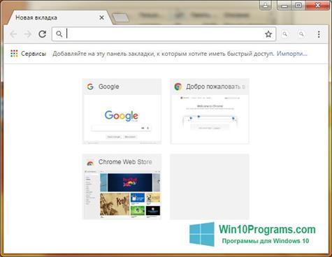 Скриншот программы Google Chrome Canary для Windows 10