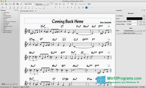 Скриншот программы MuseScore для Windows 10