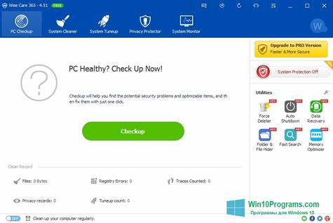 Скриншот программы Wise Care 365 для Windows 10