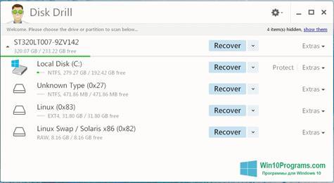 Скриншот программы Disk Drill для Windows 10