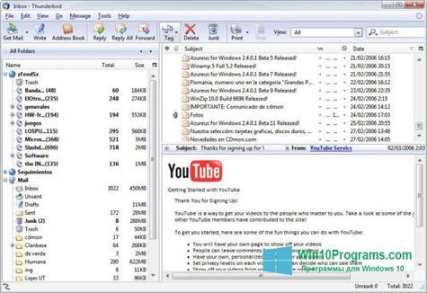Скриншот программы Mozilla Thunderbird для Windows 10