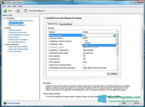 Скриншот программы nVIDIA ForceWare для Windows 10