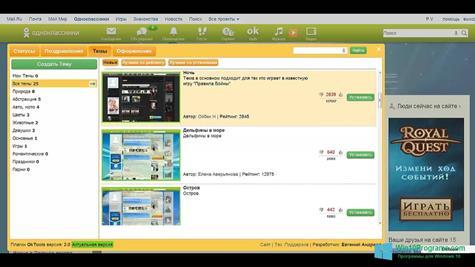 Скриншот программы Oktools для Windows 10