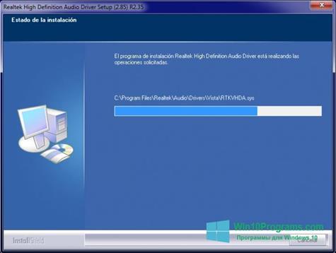 Скриншот программы Realtek Ethernet Controller Driver для Windows 10