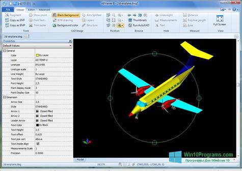 Скриншот программы ABViewer для Windows 10