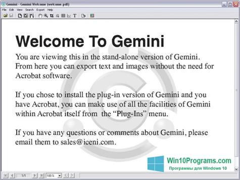 Скриншот программы Gemini для Windows 10