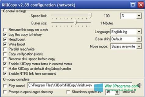 Скриншот программы KillCopy для Windows 10