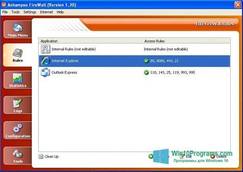 Скриншот программы Ashampoo Firewall для Windows 10