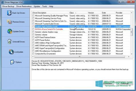 Скриншот программы Driver Magician для Windows 10