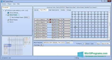 Скриншот программы Macro Recorder для Windows 10