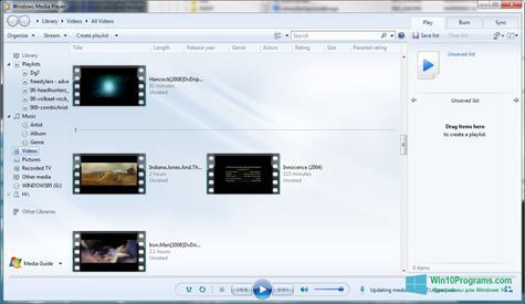 Скриншот программы Media Player для Windows 10