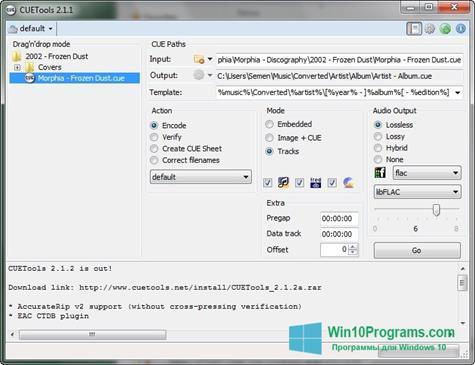 Скриншот программы CUETools для Windows 10