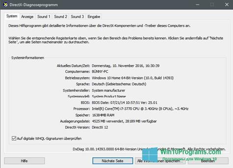 Скриншот программы DirectX для Windows 10