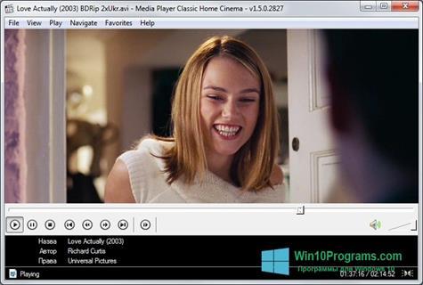 Скриншот программы Media Player Classic Home Cinema для Windows 10