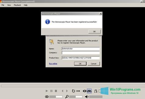 Скриншот программы Stereoscopic Player для Windows 10